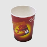 Paper Cups for Cold Drinks (8 oz) 0