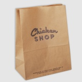 Square Bottom Paper Bags 0